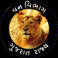 Forest Guard Physical Test Call Letter 2017 (6th Round) @ ojas.gujarat.gov.in