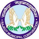 rmc.gov.in - Rajkot Municipal Corporation (RMC) Recruitment 2017
